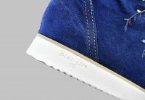 kožená a atestovaná obuv Riflové kotníkové tenisky FLOWY Blue Lion