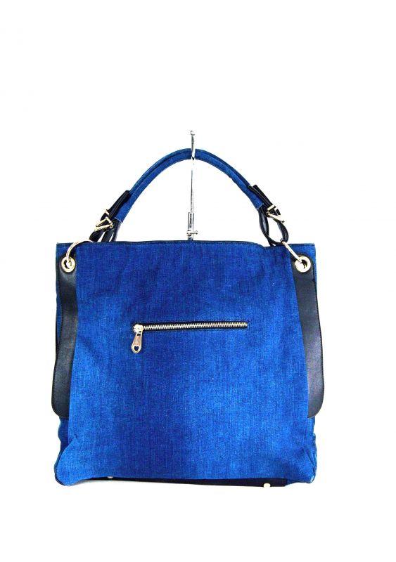kožená a atestovaná obuv Dámská kabelka z modré džínoviny kombinovaná s imitaci kůže Facebag