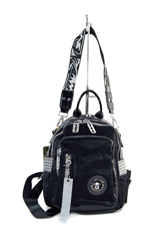 kožená a atestovaná obuv Luxusní černý sportovně elegantní batůžek z textilního materiálu a imitace kůže, 16179 CCS