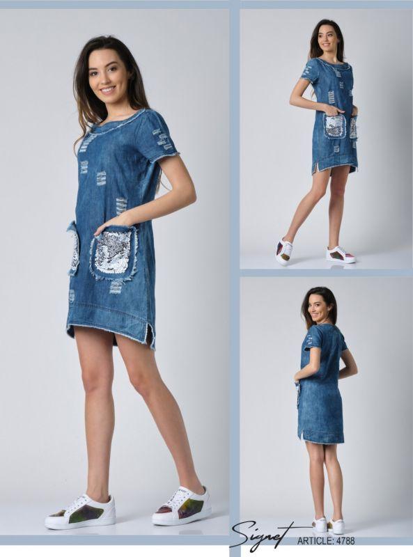 "kožená a atestovaná obuv Džínové šaty s krátkým rukávem ""4788"" Starbluemoon"