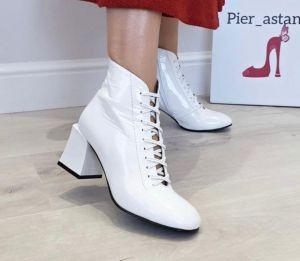 """Luxusní kotníčkové kožené boty """"7504"""" bílé"""