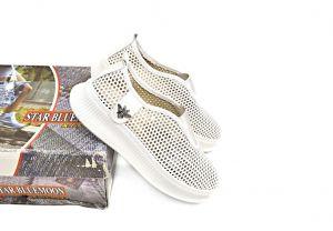 kožená a atestovaná obuv Stylové dámské mokasíny Marcella 302-48 , bílé